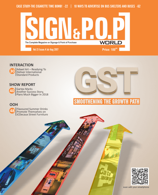 GST : Smoothening The Growth Path
