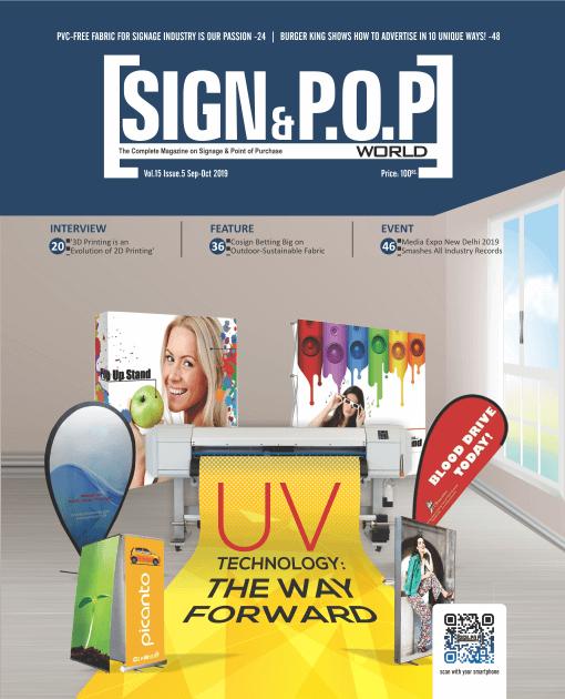 UV Technology: The Way Forward